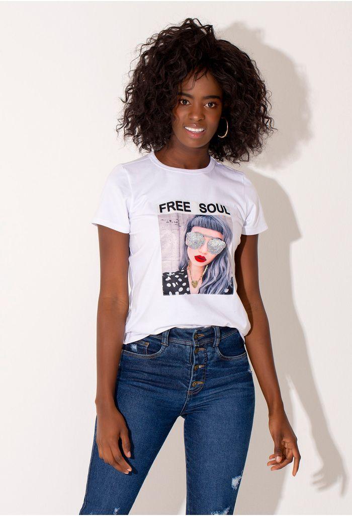 camisetas-blanco-e157560b-1