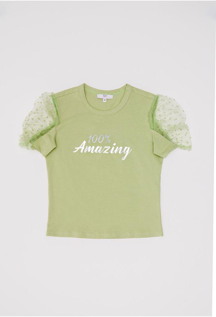 -elaco-producto1-Camisetas-SAGE-N172295-1